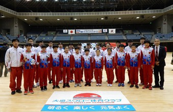 川崎市長杯争奪2019国際トランポリンジャパンオープン