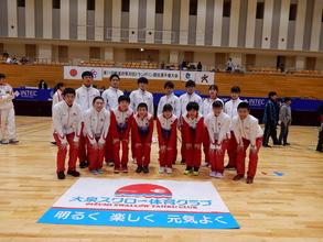 第11回都道府県対抗トランポリン競技選手権大会