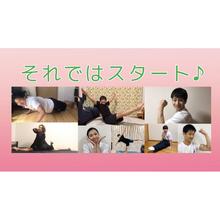 第3弾 【園児さん向けトレーニング】