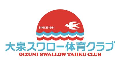 水泳準備体操が新しく変わります!