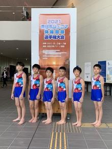 2021東日本ジュニア体操競技選手権大会
